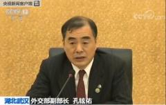 """外交部副部长孔铉佑:中印交往进入全新""""升级版"""""""